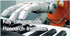 Key Laboratories Research Institutes